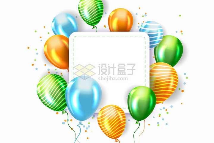 蓝色橙色绿色气球和圆角方框文本框标题框png图片免抠矢量素材