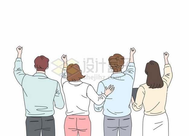 公司团队举手喊口号鼓劲打气加油背影插画464025png图片素材