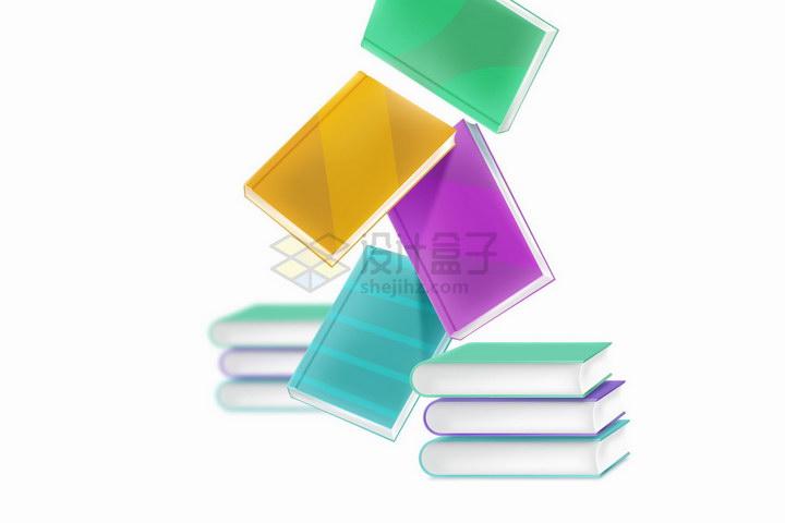 世界读书日掉落的彩色封面的书本png图片免抠矢量素材 教育文化-第1张