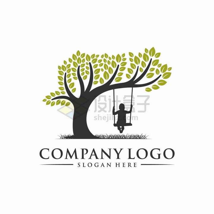 绿叶大树剪影下荡秋千的小男孩儿童用品公司logo设计png图片免抠矢量素材
