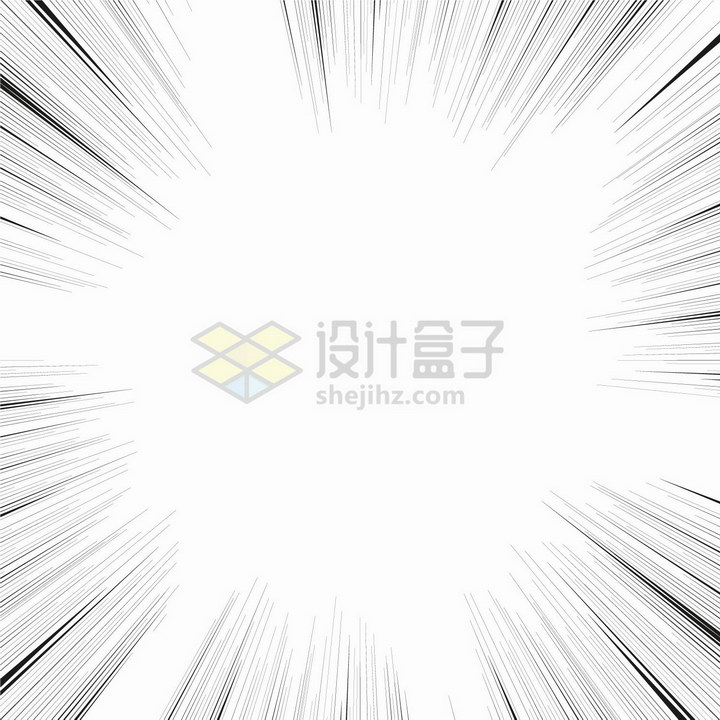 黑白色漫画速度线动作线放射线png图片免抠矢量素材