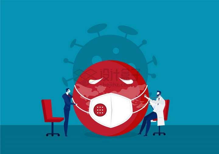 医护人员给红色地球戴上口罩象征了要战胜新型冠状病毒png图片免抠矢量素材