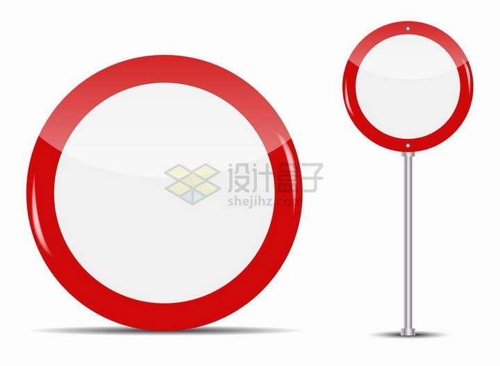 空白红色圆形交通道路指示牌警告牌png图片免抠矢量素材