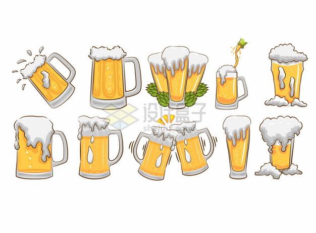 各种卡通啤酒杯碰杯干杯665483png图片矢量图素材
