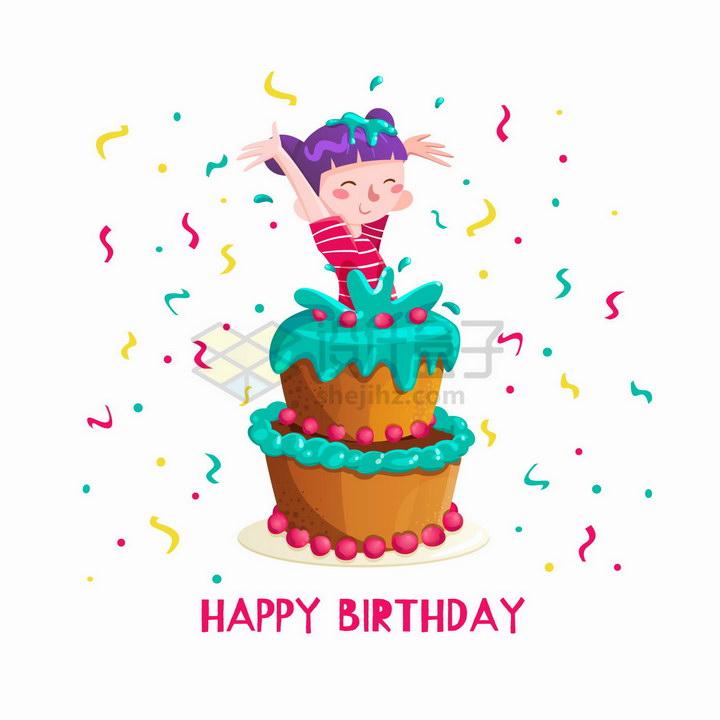 卡通小女孩和生日蛋糕生日快乐png图片免抠矢量素材 休闲娱乐-第1张