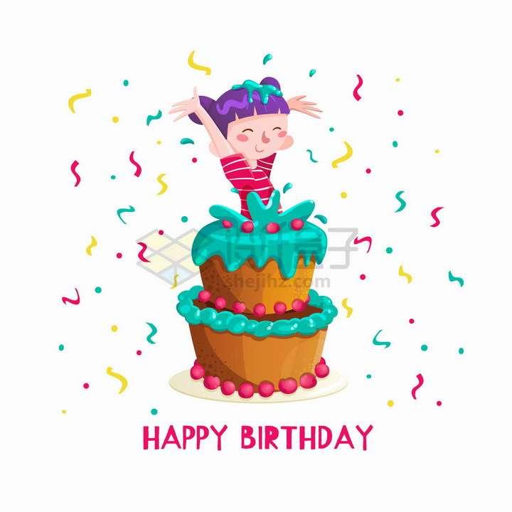 卡通小女孩和生日蛋糕生日快乐png图片免抠矢量素材