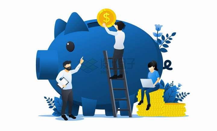 爬梯子往小猪存蓄罐中放金币的商务人士投资扁平插画png图片免抠矢量素材