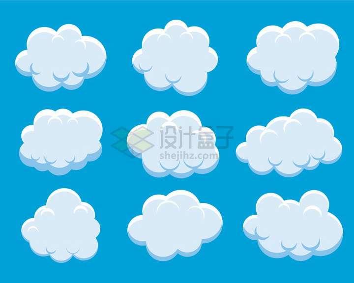 9款卡通风格白云灰白色的云朵png图片免抠矢量素材