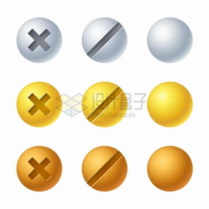 9款金属银色金色铜色螺丝螺栓花纹png图片免抠矢量素材