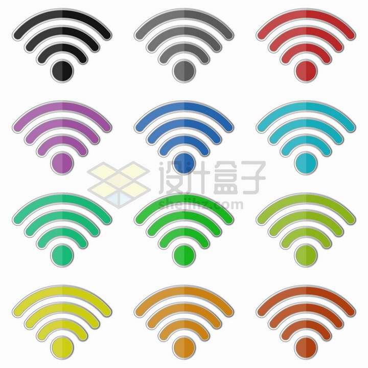 12种颜色的WiFi标志png图片免抠矢量素材