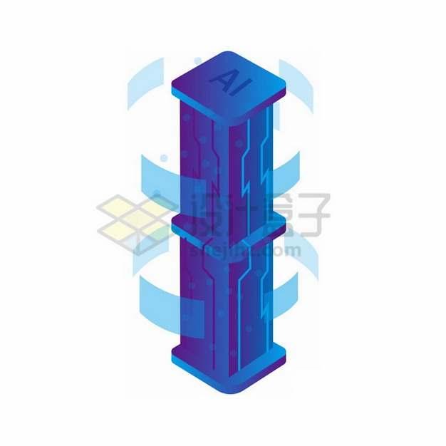 2.5D风格蓝紫色AI芯片技术8742136png免抠图片素材