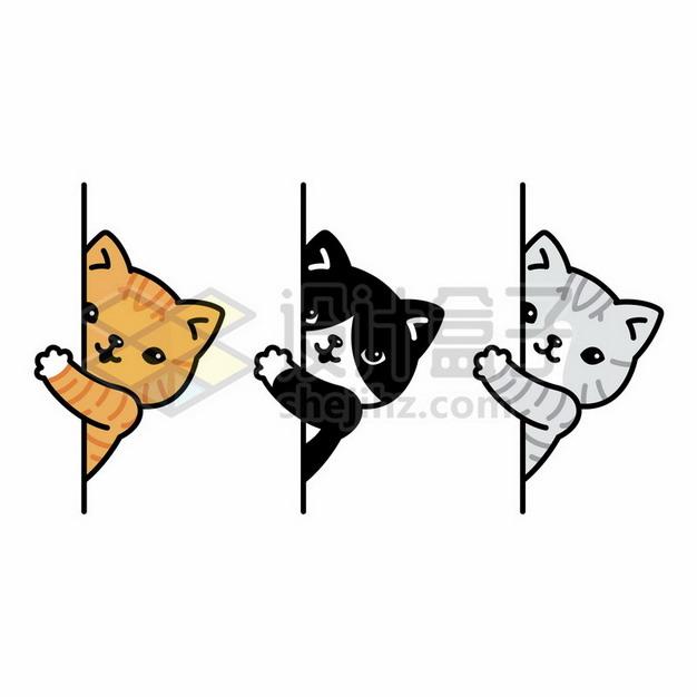 三款卡通猫咪躲在墙后png图片素材 生物自然-第1张