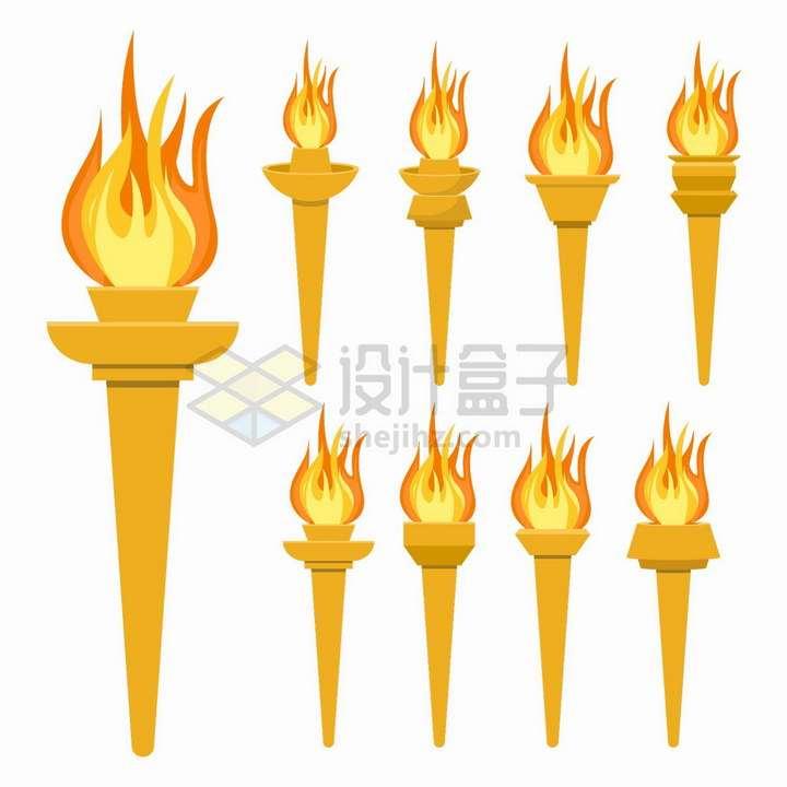 9款黄色手柄的奥运会火炬png图片免抠矢量素材