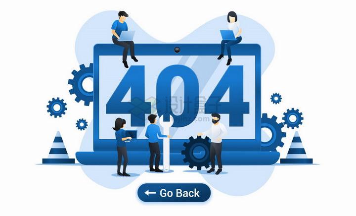 404错误页面和一群程序员正在修复扁平插画png图片免抠矢量素材 IT科技-第1张