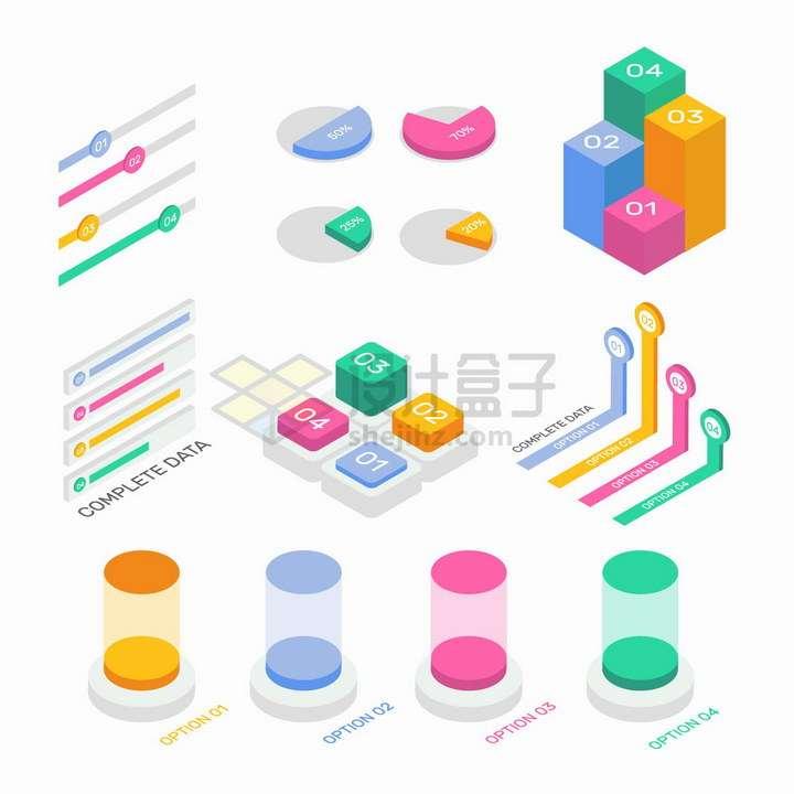 9款糖果色3D立体条形图饼形图台阶图等PPT数据图表png图片免抠矢量素材