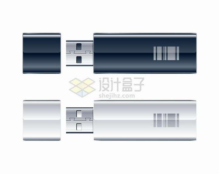 2款银色和深蓝色的USB接口U盘电脑存储配件png图片免抠矢量素材