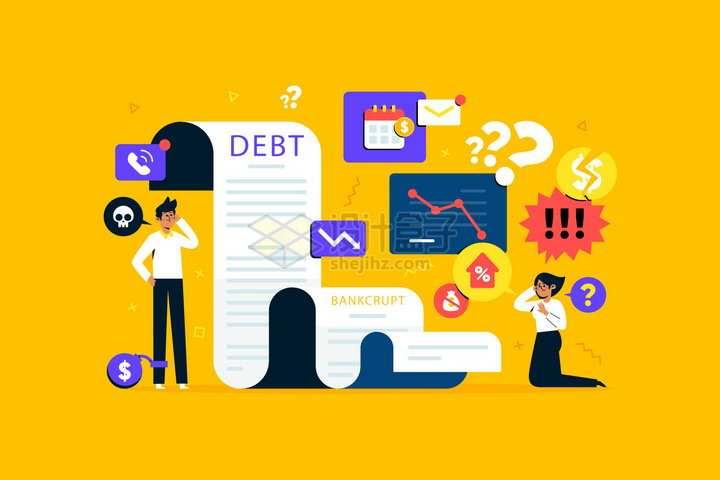 打印的债务账单经济危机金融危机png图片免抠矢量素材