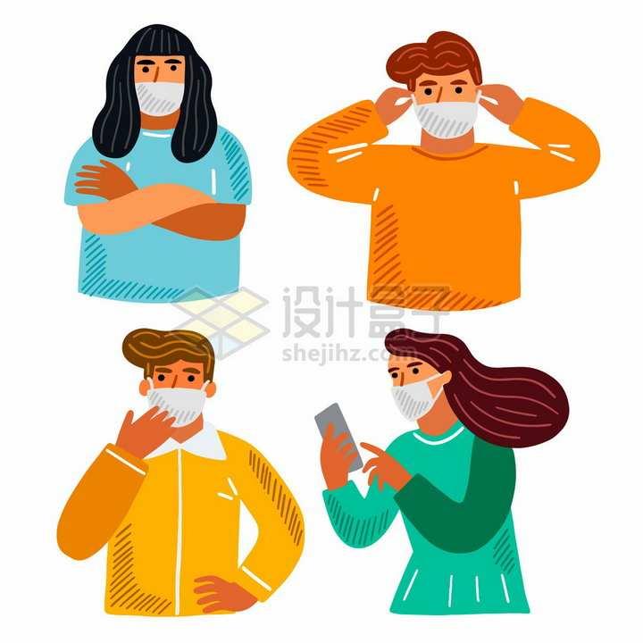 4款戴口罩的年轻人预防感冒病毒扁平插画png图片免抠矢量素材