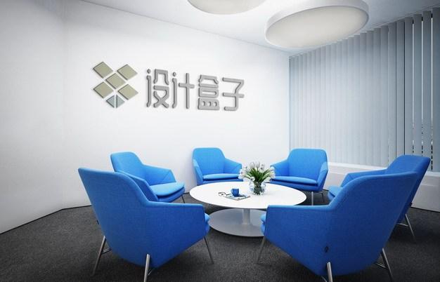 小型会议室墙面上公司企业logo银色金属字体文字样机psd样机图片模板素材 样机-第1张