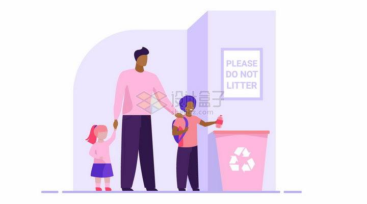 爸爸带着孩子把垃圾扔进垃圾桶中垃圾分类处理手抄报png图片免抠矢量素材