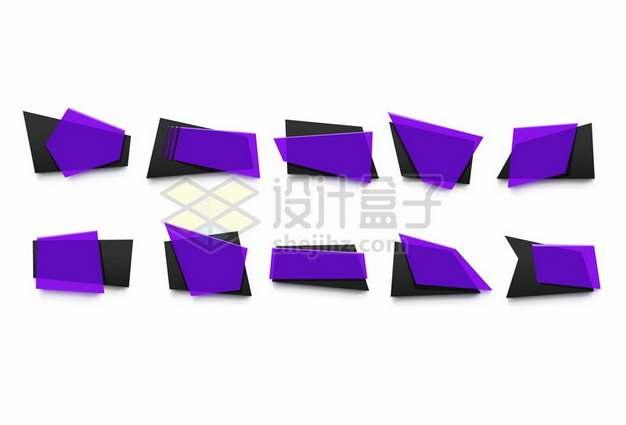 10款紫色黑色多边形组成的文本框标题框装饰191899png图片素材