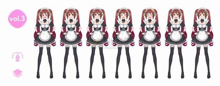 做出不同表情的女仆装动漫日式漫画卡通美少女png图片免抠矢量素材