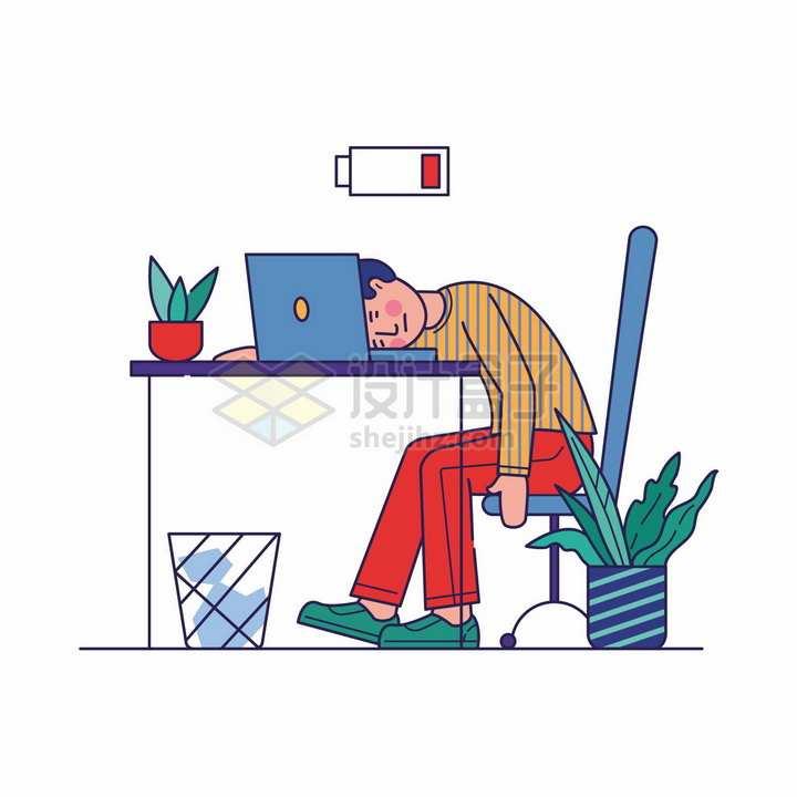 上班累了趴着睡觉手绘插画png图片免抠矢量素材