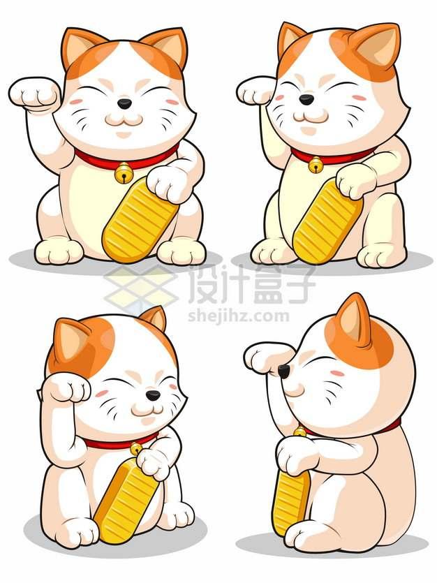 4款卡通招财猫791795png图片素材