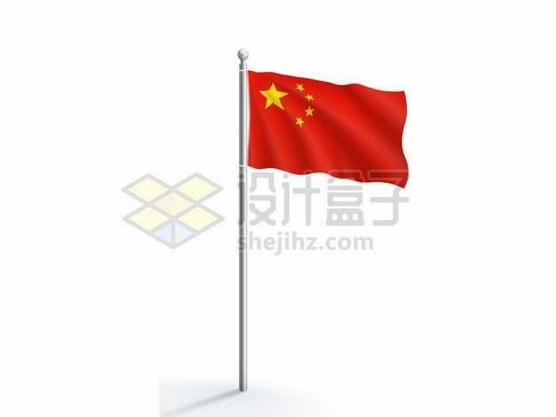 旗杆上飘扬的中国国旗五星红旗294945png矢量图片素材