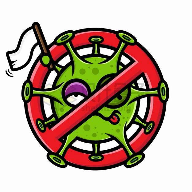 举白旗的新型冠状病毒禁止标志png图片素材