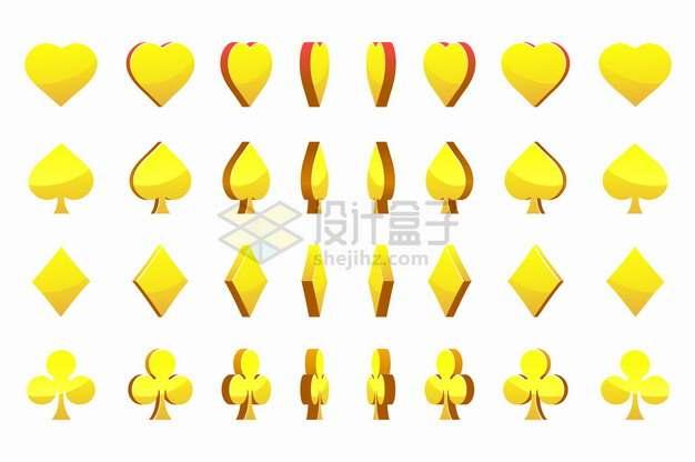 3D立体金色扑克牌符号黑桃方块梅花红桃等png图片素材
