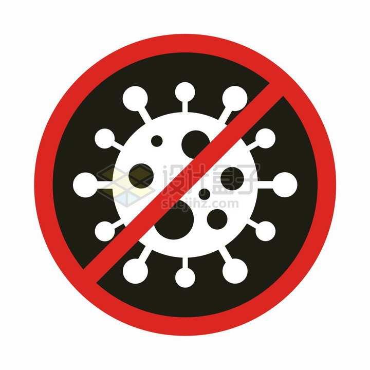 新型冠状病毒肺炎红色禁止标志png图片免抠矢量素材