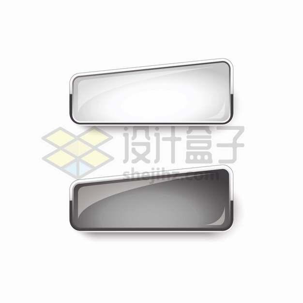 两款圆角梯形银色金属边框玻璃水晶按钮png图片素材