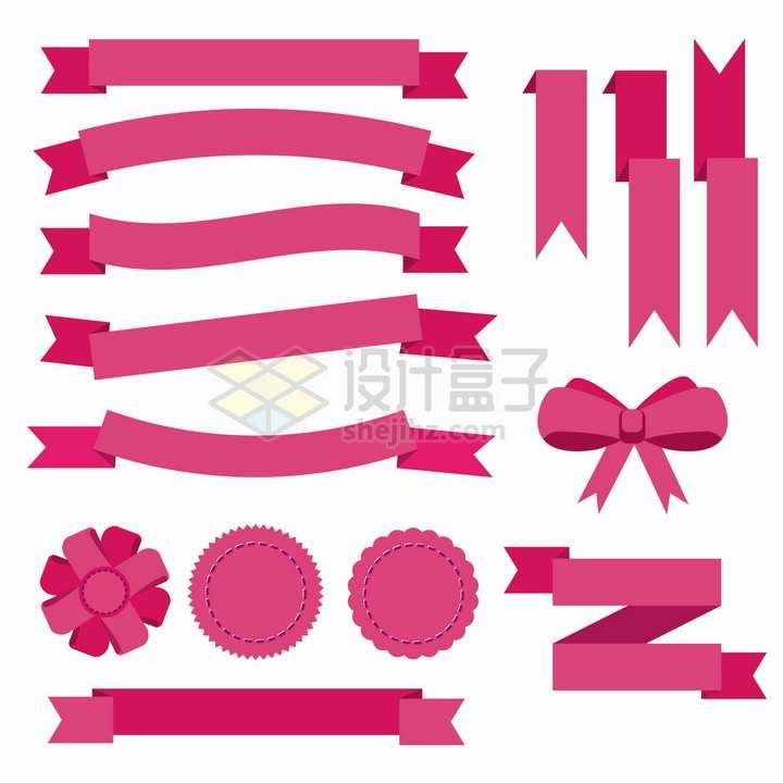 玫红色的彩色丝带横幅蝴蝶结勋章等png图片免抠矢量素材