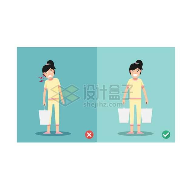 正确和错误的单手和双手拎水桶动作卡通女孩插画png图片素材