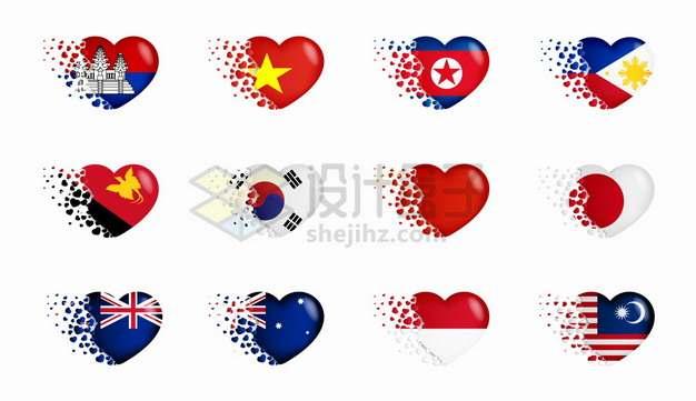 破碎的红心和各国国旗图案png图片素材
