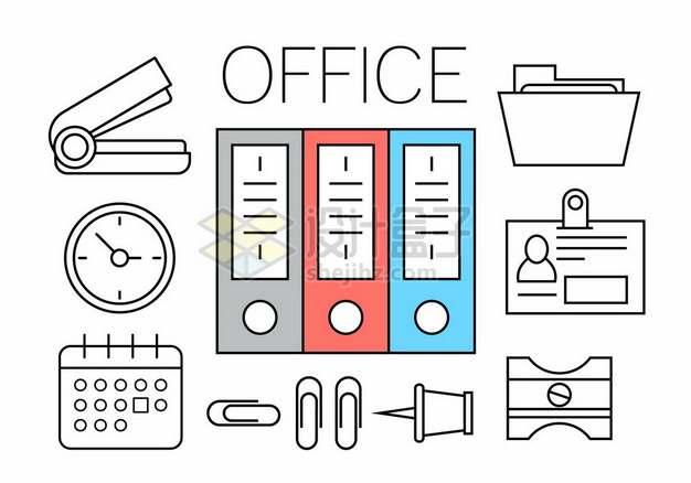 订书机文件夹日历等办公用品线条图标431226png图片素材