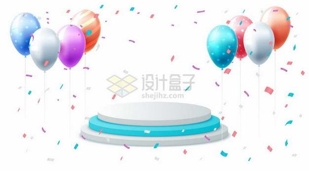 银色蓝色的圆形展台和彩色气球碎纸屑装饰775984png图片素材
