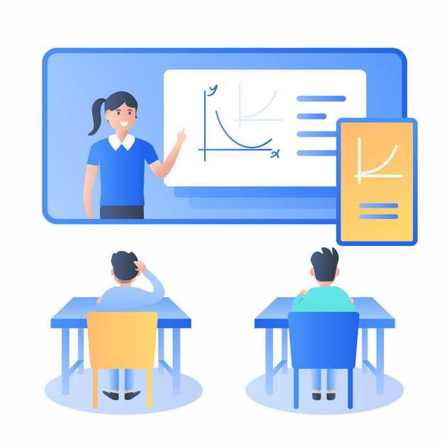 老师学生上网课插画808388png图片素材