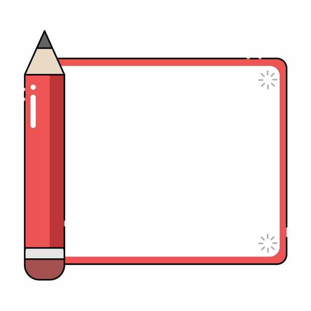MBE风格铅笔红色边框165468png图片素材
