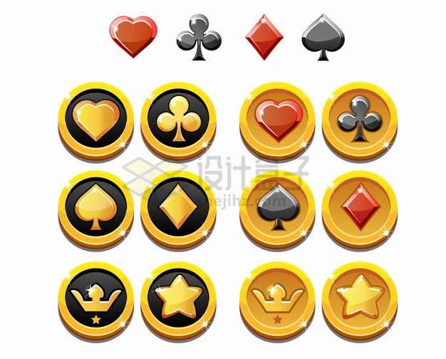 黑色和金色组合的卡通扑克牌符号硬币黑桃方块梅花红桃png图片素材