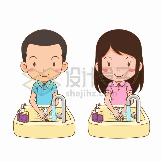一对男女正在洗手卡通插画png图片素材