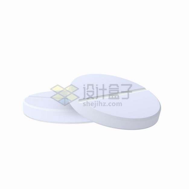 两片白色的药片医疗用品png图片素材