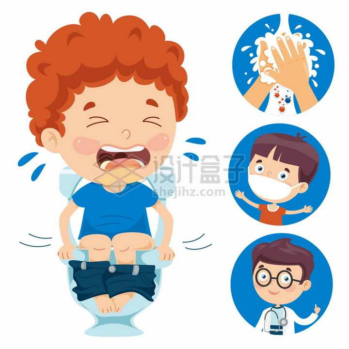 卡通小男孩吃坏肚子坐在马桶上拉肚子痛苦得大哭png图片免抠矢量素材