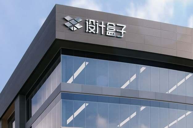 高楼大厦楼顶的公司企业logo银色金属字体文字样机psd样机图片模板素材