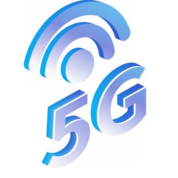 立体5G字体和wifi信号图案851566png图片素材