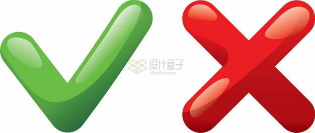 水晶风格绿色对号红色错号345605png图片素材