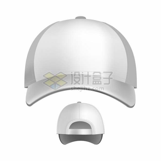 白色棒球帽鸭舌帽休闲帽子前后视图png图片素材