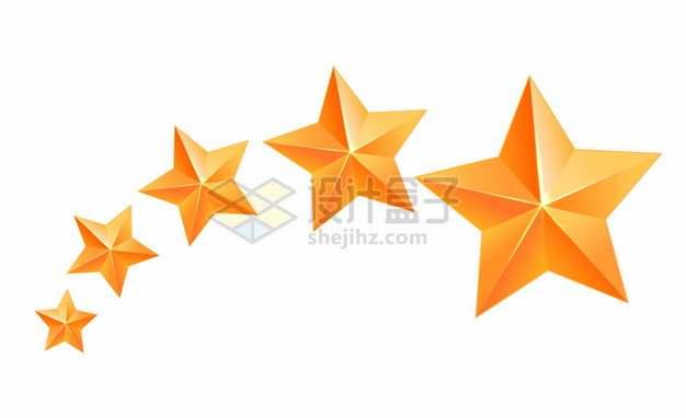 从小变大的黄色五角星五星好评png图片素材
