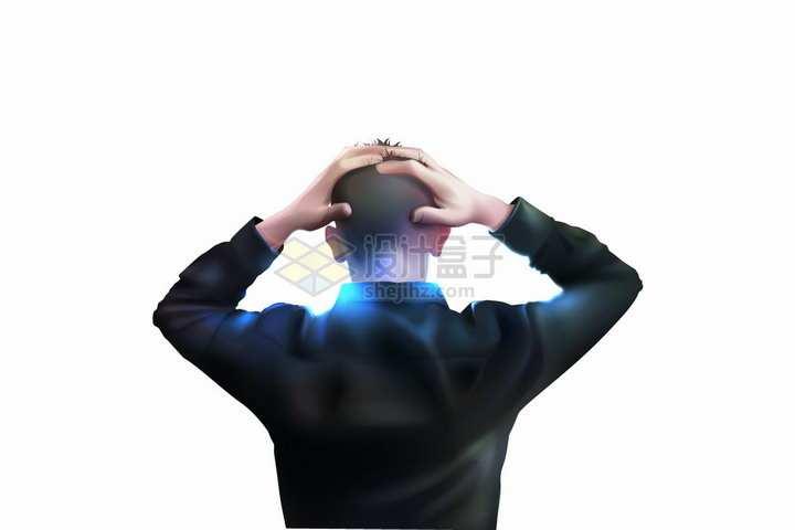 面对烦恼抱头的年轻人背影png图片免抠矢量素材